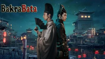 Download Film The Yin Yang Master Dream of Eternity