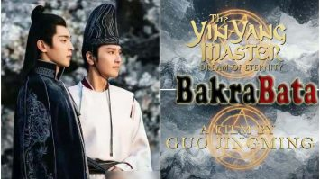 Download Film The Yin-Yang Master: Dream of Eternity Sub Indo